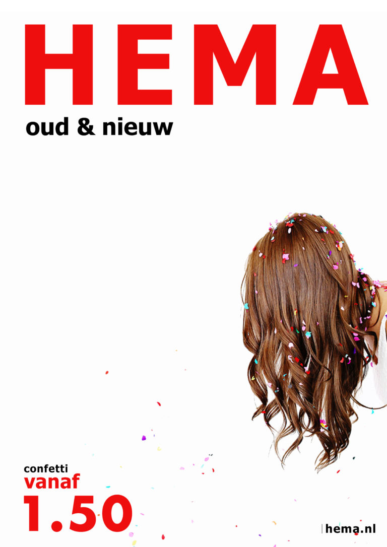 Hema Cover